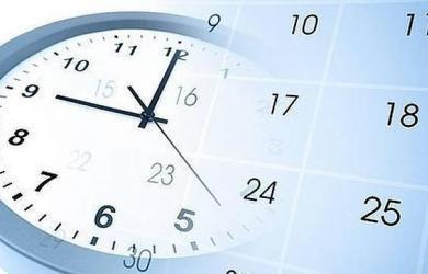 Correos de mexico horarios de atencion